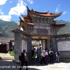 Carnet de voyage au Yunnan 2009