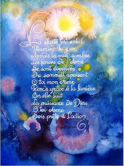 Poème de Rudolf Steiner illustré par Paul GIAUME